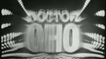 Doctor Who logo An Unearthly Child